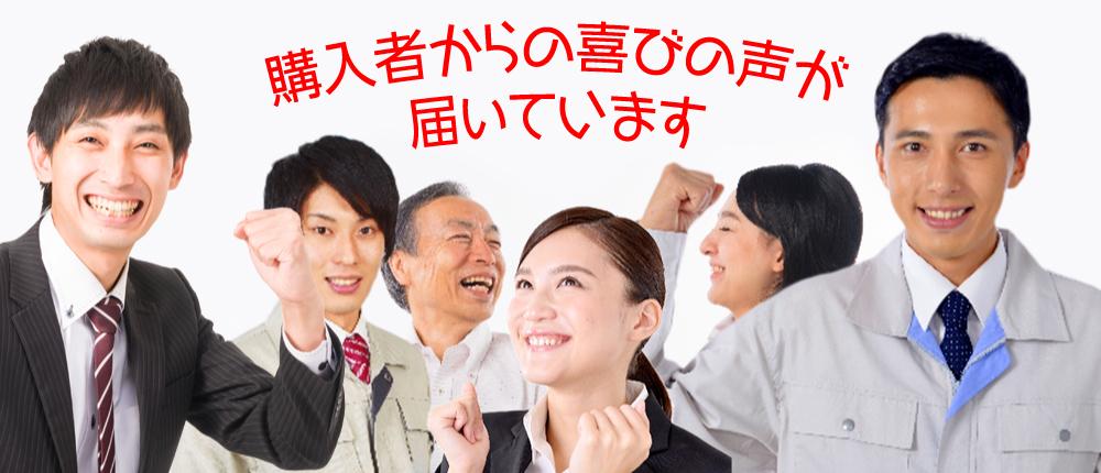 jizokuka-yorokobi
