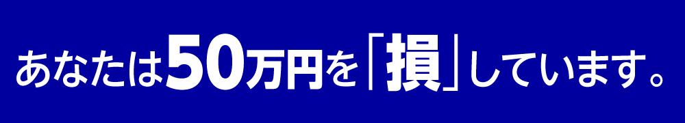 jizokuka-title01