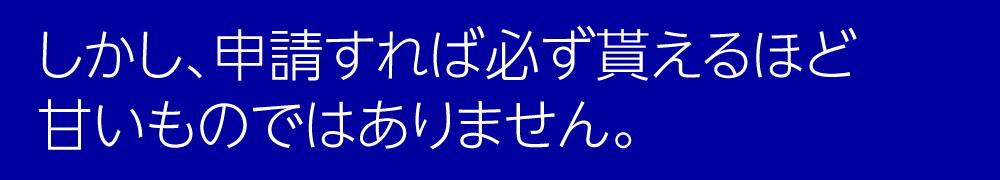 jizokuka-title02